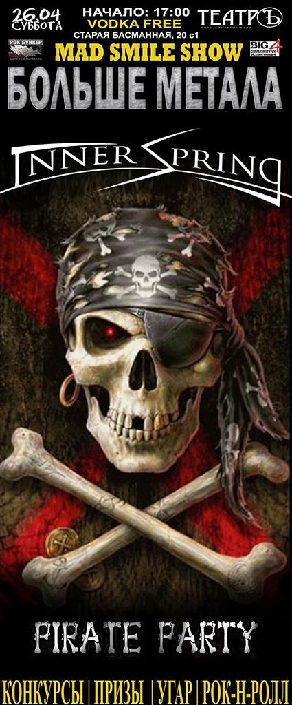 Афиша концерта Pirat Party 26 апреля 2014 г
